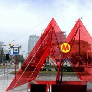 Metro Rondo Daszynskiego